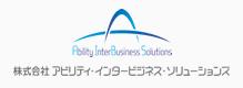 アビリティ・インタービジネス・ソリューションズ